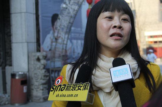 黄山龙裔集团副总裁朱秋雨接受采访