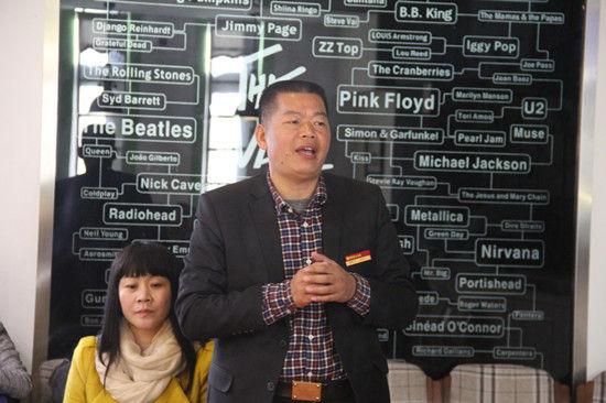 黄山龙裔集团董事长吴清江发表讲话