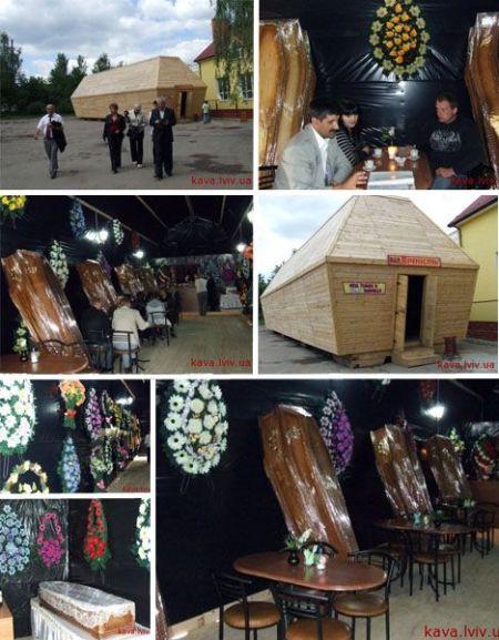 乌克兰丁丁寿衣餐厅