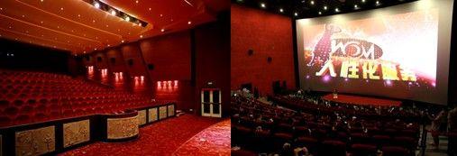 沃美影院首次进驻 视觉品位马上升级