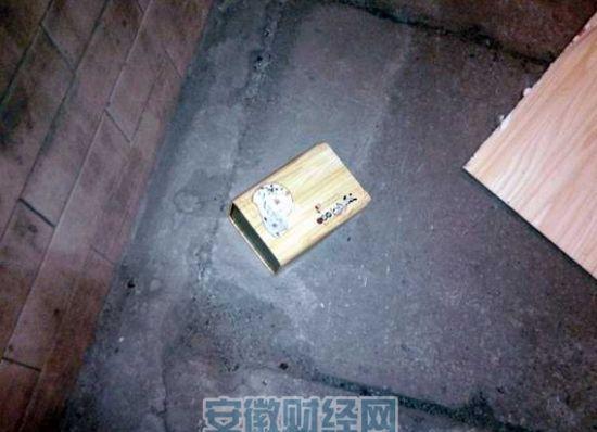 沪渝高速芜湖段一隧道忽现不明匣子