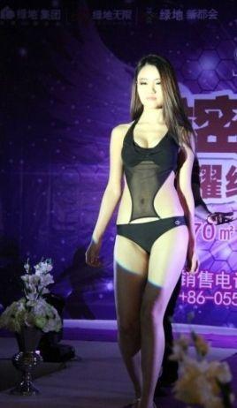 芜湖上演山寨维多利亚的秘密超模内衣秀(组图)