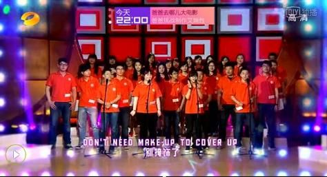合肥一中国际班上《天天向上》 学霸集体亮相