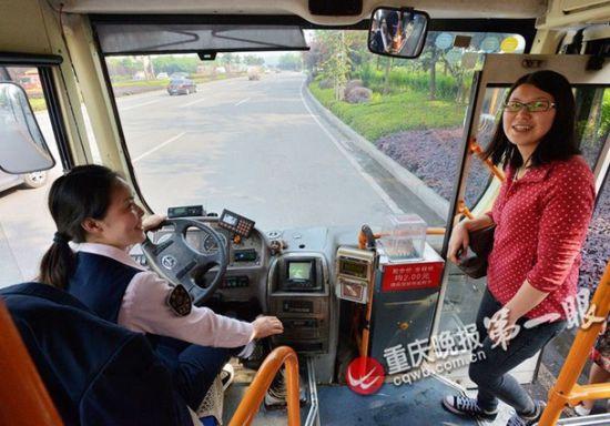 美女公交司机住别墅开宝马 每天五点起床上班