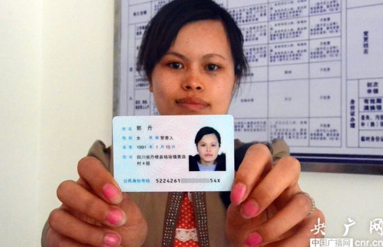"""中国第57个民族""""穿青族""""人身份获承认"""