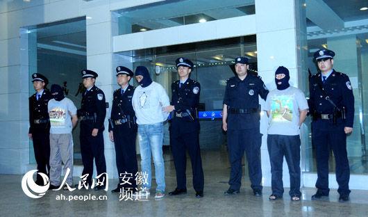 涉案三名嫌犯被成功押解至淮南