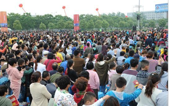 七彩世界集团成立庆典现场气势恢宏
