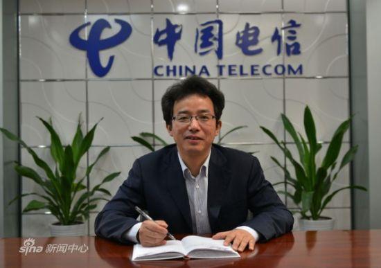 中国电信安徽公司副总经理郑家升。
