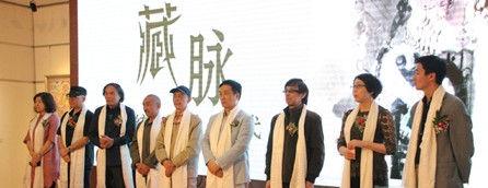 """西藏当代绘画展——""""藏脉:传统对话当代""""开幕"""