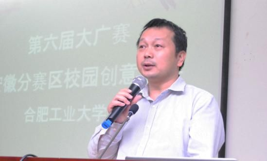 安徽省教育厅高教处副处长梁祥君博士讲话