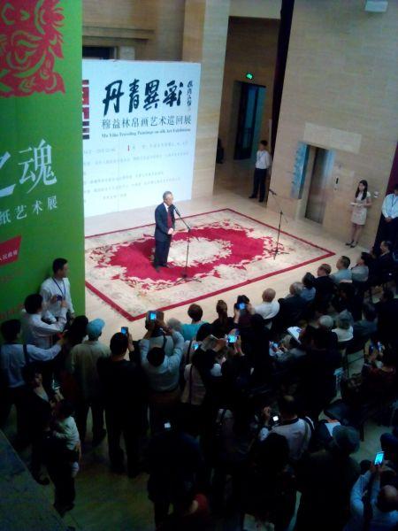 丹青异彩——穆益林帛画艺术巡回展首站在京举行