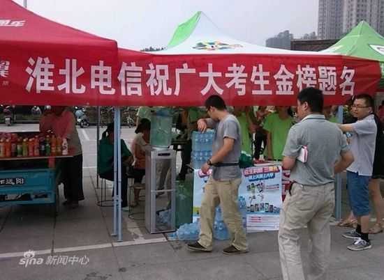 淮北电信为考生准备纯净水、购物袋等,方便考生及家长取用。