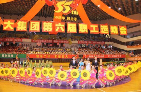 合肥百货大楼集团第六届职工运动会小朋友表演。