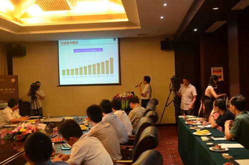 祁门红茶产业发展座谈会举行