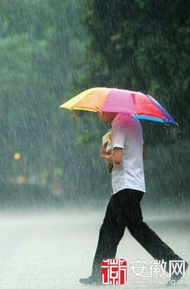 安徽将迎来新一轮暴雨
