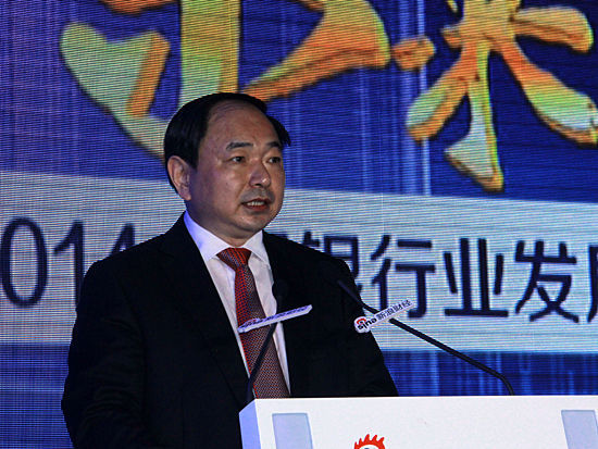 中国邮政储蓄银行董事长李国华(图片来源:新浪财经 刘海伟 摄)