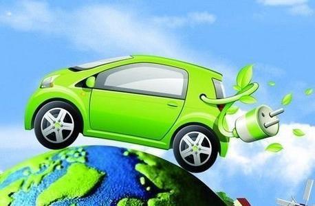 进一步促进新能源汽车发展的