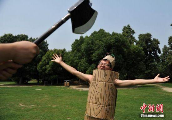 安徽大学生行为艺术保护环境