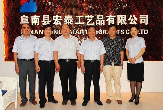 工行阜阳分行创新产业集群融资机制让小柳编做成大产业