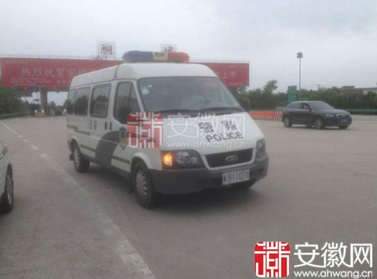 刘克胜今日下午17时56分被押解回桐城