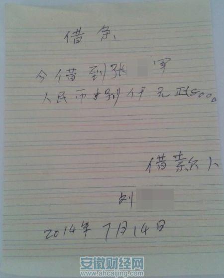 """滁州男子偷瓜被抓 被索8000元买""""天价西瓜"""""""