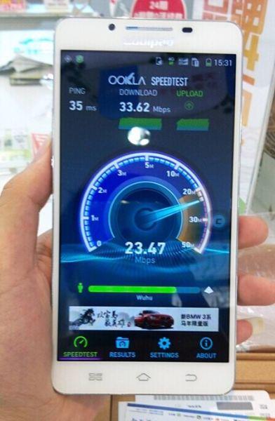 用户正在测试天翼4G手机上网速度