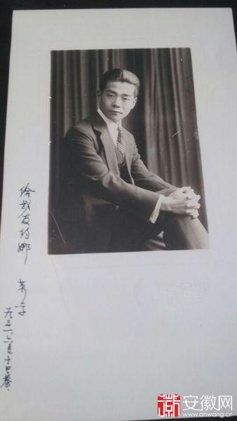 法国男子安庆寻根 其曾祖父是中国人(图)
