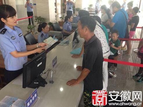 淮南市政府便民服务中心