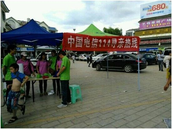 中国电信迅速为鲁甸地震灾区提供全方位通信服务