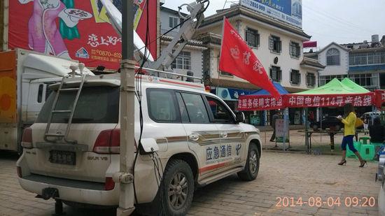 中国电信连续奋战 确保灾区通信畅通