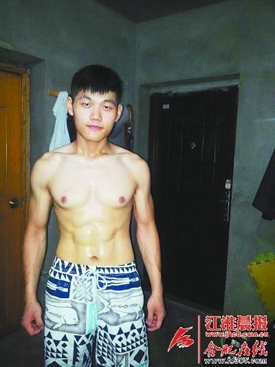 """胡子涵减肥85斤变""""男神"""""""