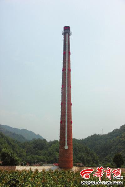陕西68米废烟囱变温度计