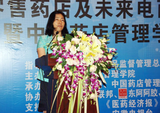 中国药店管理学院安徽分院挂牌成立