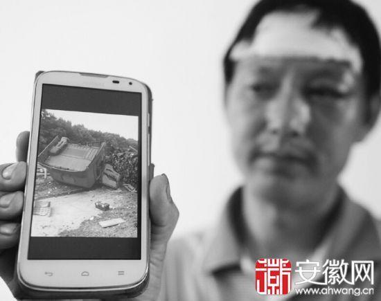 汪国财的手机里有当时车祸的照片