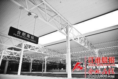 高铁南站的站台已经建设完毕
