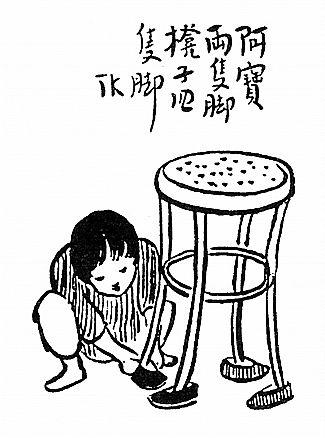班级桌子凳子简笔画步骤