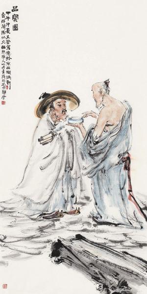 王莹 传统中国画笔墨在现实人物画创作中的运用和重构