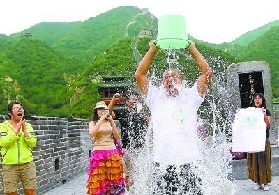 """一群年轻人在居庸关长城上进行""""冰桶挑战"""""""
