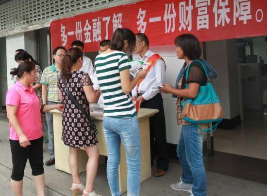 """中国工商银行淮北分行开展""""金融知识进万家""""宣传活动"""