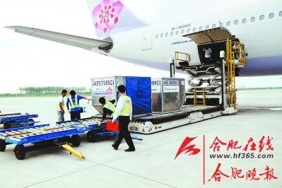 新桥机场拟开通两条欧美货运航线