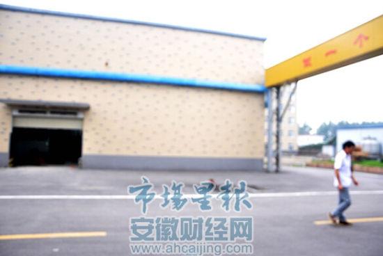 """""""毒凤爪""""工厂曾藏身合法厂区二楼(非常规拍摄)"""