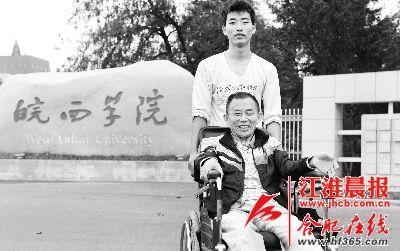 郭世俊和父亲在学校门前合影。