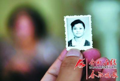 刘兰年轻时的照片