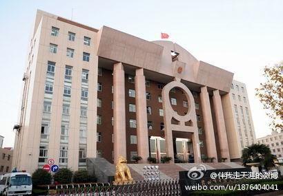 江苏徐州中院法官遭举报当同事面强奸前女友