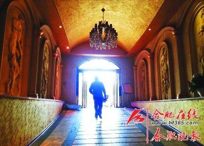 ○新蚌埠路防空洞已变身为公馆