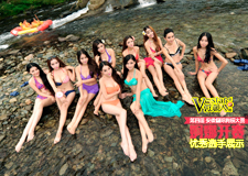 第四届安徽国际胸模大赛