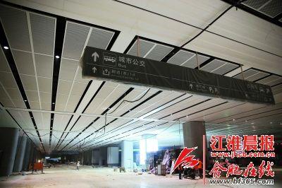 负一层交通枢纽站基本成形。