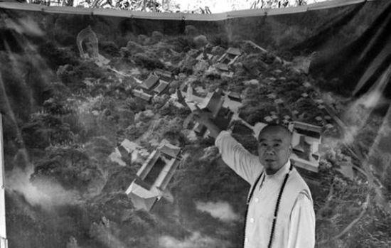 按照释持忠的规划,新修寺庙预算共需4亿元。