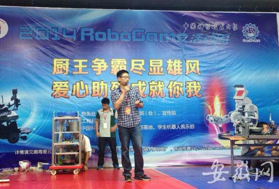 中科大机器人拼厨艺 欢迎市民来围观