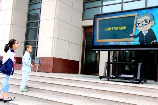 工行阜阳分行积极组织安徽银行业金融知识宣传服务月宣传活动